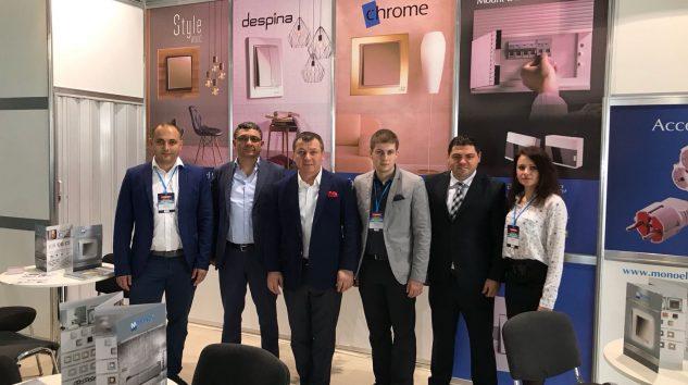 Borled Ürünleri, Elcom Ukraine Fuarı'nda yoğun ilgi gördü